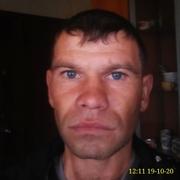 Александр Ерошкин 33 Нижний Новгород
