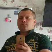 Иван николаевич 31 Великие Луки