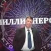 Виталий Рожков, 42, г.Благодарный