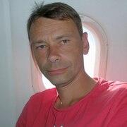 Александр 44 года (Дева) Новодвинск