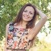 Анна, 27, г.Самара