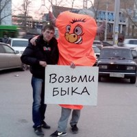 Denny, 30 лет, Овен, Томск