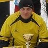 Артём, 31, г.Ясиноватая