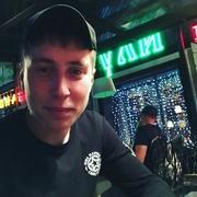 Андрей 26 Москва