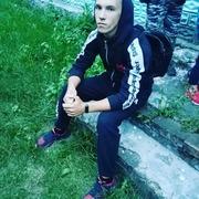 сергей 18 Минск