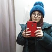 Ирина 36 лет (Весы) Пенза