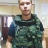Артём, 30, г.Сызрань