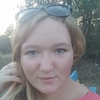 Ekaterina, 23, Rozdilna