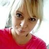 Анастасия, 27, г.Ярцево