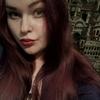 Anastasiya, 20, Zaslavl