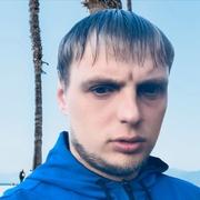 Stepan 28 Канск
