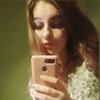 Анастасия, 18, г.Днепр