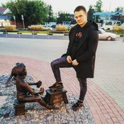 Дмитрий 22 Серпухов