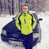 Богдан, 21 год, Водолей, Сторожинец