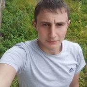 Вован 20 Владивосток