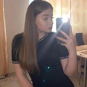 Мария 20 Москва