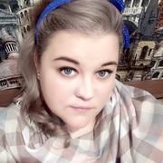 Татьяна 42 Ульяновск