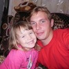 Алексей, 34, г.Полярные Зори