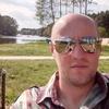Василь, 35, Стрий