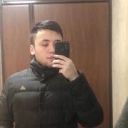 Хушнуд 20 Москва