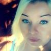 Наталия, 41, г.Запорожье