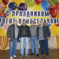 Валера, 39 лет, Лев, Иркутск