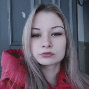 Арина 20 Казань