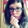 Анна Сергеевна, 28, г.Омсукчан