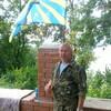 Юрик, 50, г.Балашиха