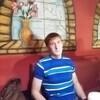 Николай Ерохин, 24, г.Домодедово