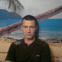 Павел, 42 года, Лев, Иркутск