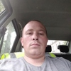 Ruslan, 32, UVA