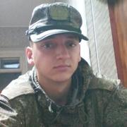 Дмитрий 30 Ярославль