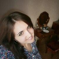 Юлия, 23 года, Водолей, Николаев
