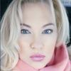 Лина, 45, г.Москва