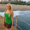Анна, 19, г.Киев