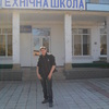 Женя, 20, г.Каменка-Днепровская