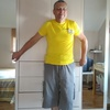 виталий, 45, г.Курск