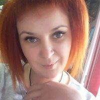 Даша, 31 год, Козерог, Рудный