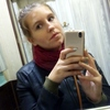 Яна, 20, г.Житомир