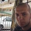 дмитрий, 28, г.Ирпень