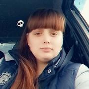 Татьяна 29 Кушва