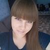 Елена, 30, г.Первоуральск