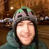 Dmitriy, 24, г.Прага