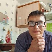 Ильич 32 Голицыно