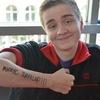 Кирилл, 20, г.Байконур