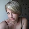 Валентина, 31, г.Донецк