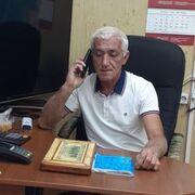 Салех 50 Сургут