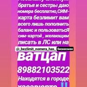 Мурад 30 Екатеринбург