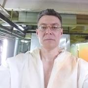 Костя 51 Екатеринбург